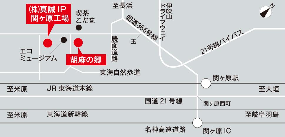 関ヶ原工場・胡麻の郷 地図