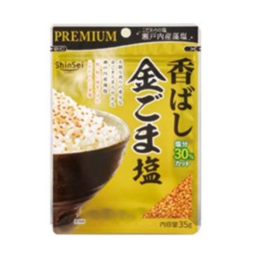 Premium Fragrant Golden Sesame Salt photo