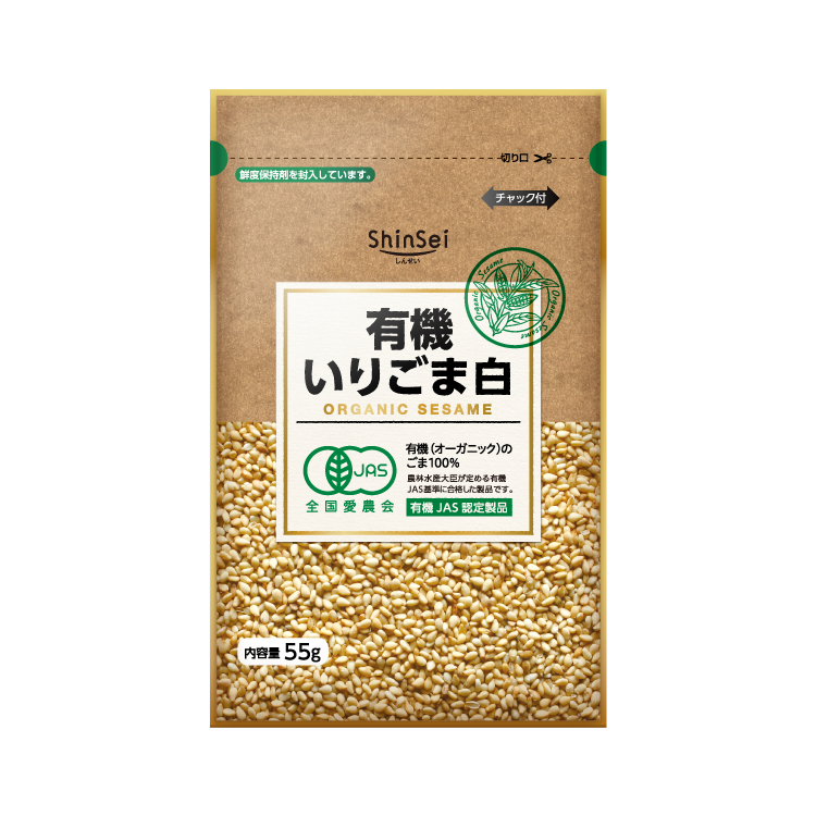 Organic Parched White Sesame photo