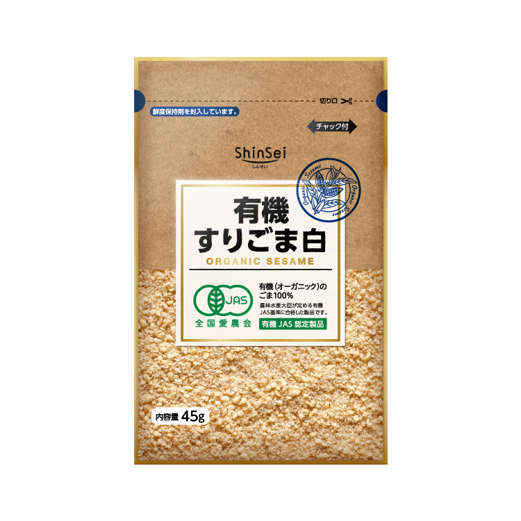 Organic Ground White Sesame photo