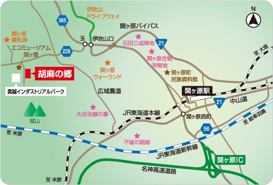 胡麻の郷周辺マップ