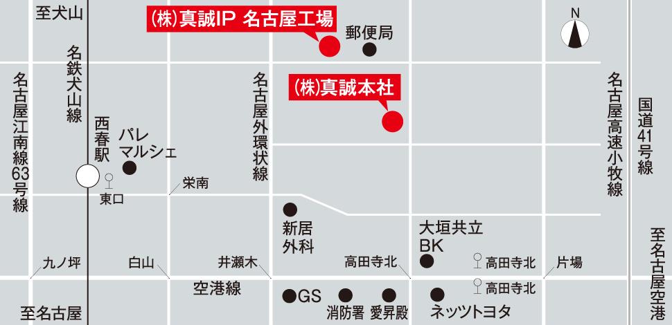 真誠本社・名古屋工場 地図