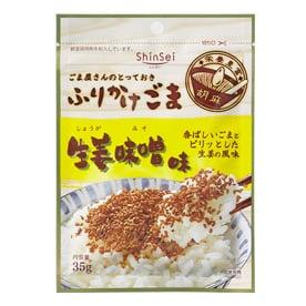 ふりかけごま生姜味噌味