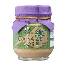 真誠利久胡麻 ギャバ(GABA)練りごま白100g
