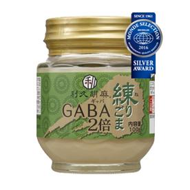 利久胡麻 ギャバ(GABA)練りごま白