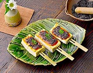 ごまレシピごま味噌の豆腐田楽