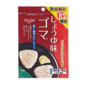 しょうゆ味ゴマ(増量)35g